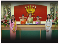 Crown Casino Service